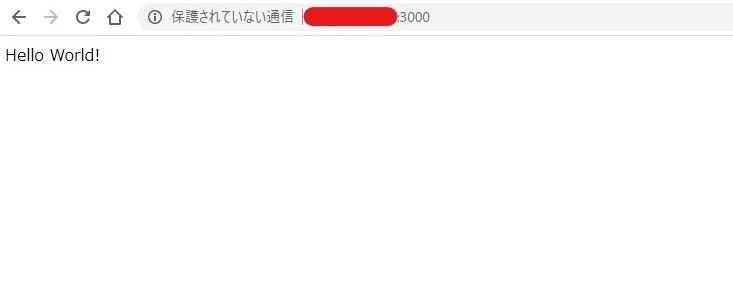 express web browser